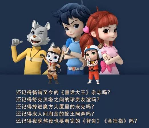 童话大王郑渊洁的家庭教育课程四大模块,完善家庭教育让孩子受益