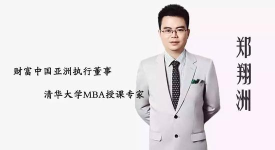 郑翔洲视频全集_课程笔记_工具包_课件精华版