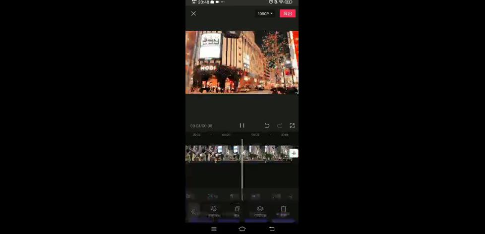 抖音视频文案教程