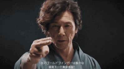 罗南希:藤鹰之手指交课,你也可以成为加藤鹰